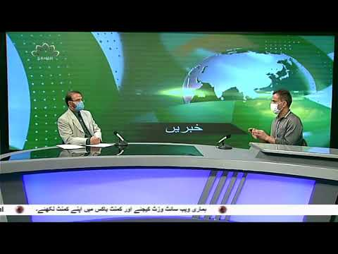 [24 Aug 2020] اسرائیل اور متحدہ عرب امارات کا سمجھوتہ عالم اسلام کے پیکر