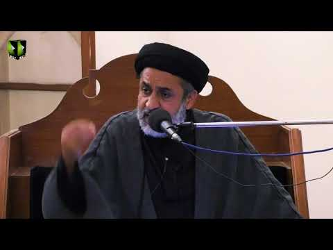 [3] Imam Hussain (as), Alambardar -e- Nizam -e- Touheed | H.I Muhammad Haider Naqvi | Muharram 1442 | Urdu