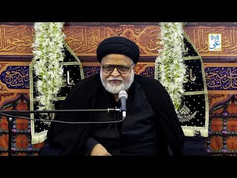 6th Majlis   Maulana Safi Haider   Muharram 1442/2020 Urdu