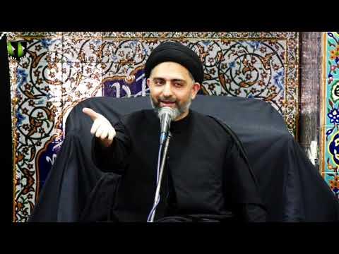 [5] Karbala Or Marfat -e- Imam (as) | H.I Syed Nusrat Abbas Bukhari | Muharram 1442/2020
