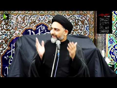 [4] Karbala Or Marfat -e- Imam (as) | H.I Syed Nusrat Abbas Bukhari | Muharram 1442/2020