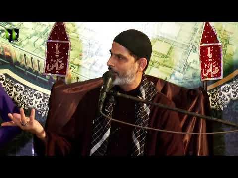 [3] Eshq -e- Aba Abdillah (as) Wa Rah-e-Nijaat | Moulana Mubashir Haider Zaid | Muharram 1442/2020