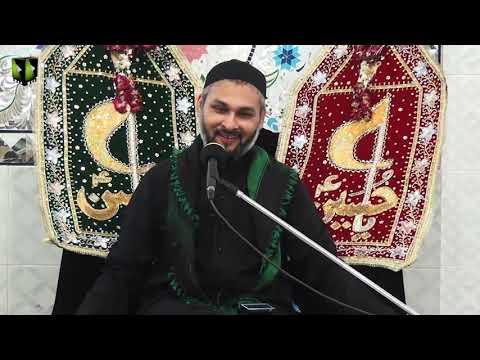 [1] Asaar -e- Wilayat | Janab Syed Zaigham Rizvi | Muharram 1442/2020 | Urdu