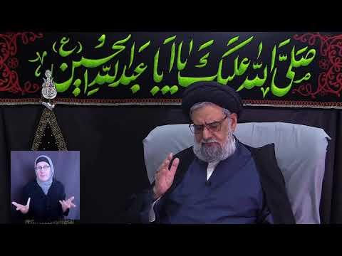 [05] Karbala & The Advent Of Al-Mahdi - Companions of Husayn & Mahdi Maulana Syed Muhammad Rizvi - English