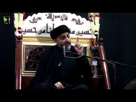 [2] Karbala Maayaar -e- Haq -o- Batil | H.I Syed Nusrat Abbas Bukhari | Muharram 1442/2020 | Urdu