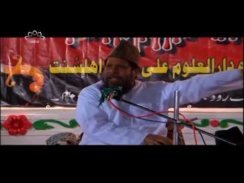 [26 Aug 2020] ذکر حسین - محرم الحرام اہل سنت کی نگاہ میں - Urdu