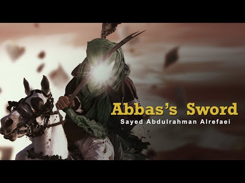 Abbas's Sword | Noha - Sayed Abdulrahman Alrefaei - English sub Arabic