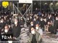 [08] Muharram 1442 سخنرانی کامل حجت السلام و المسلمین عالی - Farsi