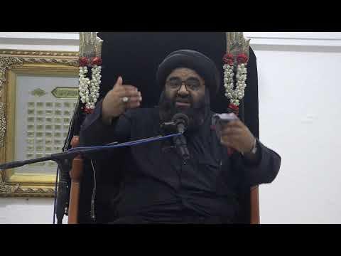 Majlis 9 | Topic: Hub e Ilahi Aur Karbala |  Maulana Kazim Abbas Naqvi |Muharram 1442/2020 Urdu
