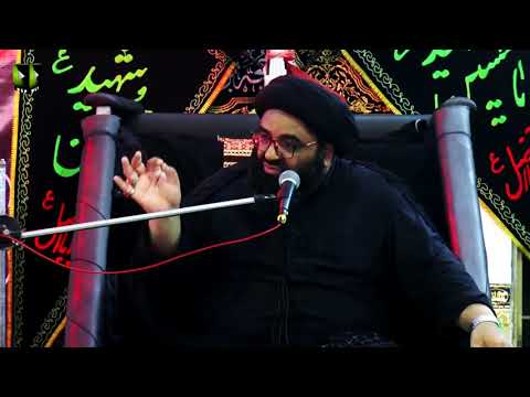 [9] Imamat Or Hidayat   H.I Kazim Abbas Naqvi   Muharram 1442/2020   Urdu