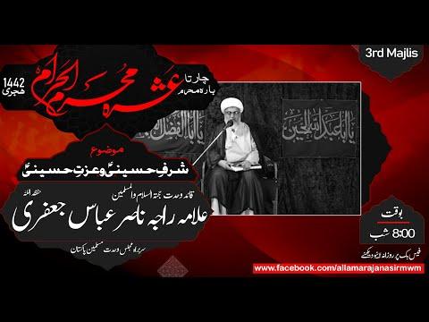 [3] Allama Raja Nasir Abbas Jafri | Majlis | Muharram 2020 | Urdu