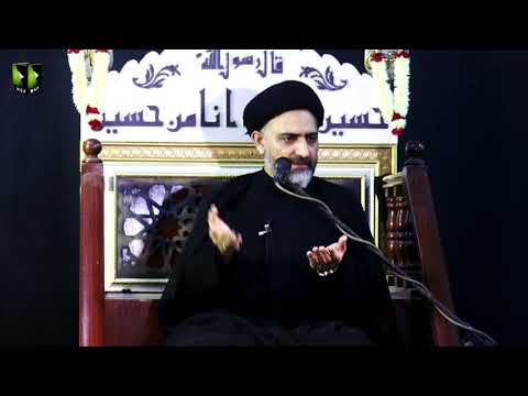 [8] Karbala, Maayaar -e- Haq -o- Batil | H.I Syed Nusrat Abbas Bukhari | Muharram 1442/2020 | Urdu