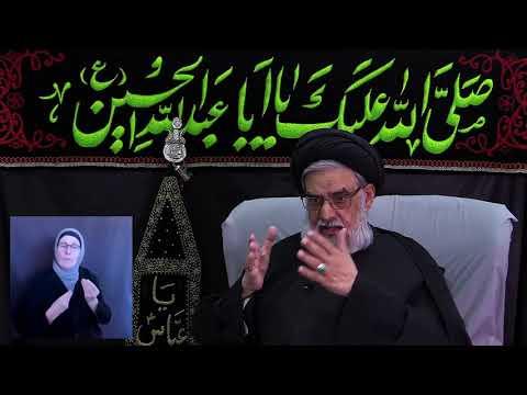 [07] Karbala & The Advent Of Al-Mahdi - Revenge for Husayn through the Mahdi Maulana Syed Muhammad Rizvi - Eng