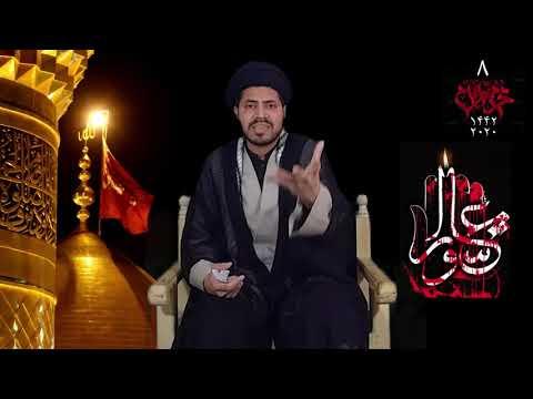 [Majlis 08] Ashorai Khudsazi - Imamat | Moulana Haider Ali Jaffri | 1442-2020 - Qom - Urdu