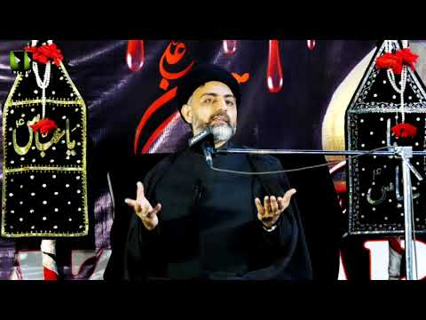 [Majlis -e- Aza]  Khitaab : H.I Syed Nusrat Abbas Bukhari | 15th Muharram 1442/2020 | Urdu