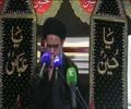 [3] Topic:Mashiyat aur Hussain (a.s)   Syed Aqeel-al-Gharavi   3rd Muharram 1442    23rd Aug 2020   Urdu