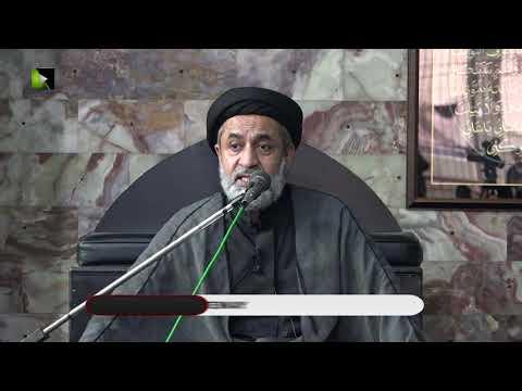 04th Annual Gathering For Intra Faith Harmony  | حجّۃ الاسلام مولانا محمد حیدر نقوی | Urdu