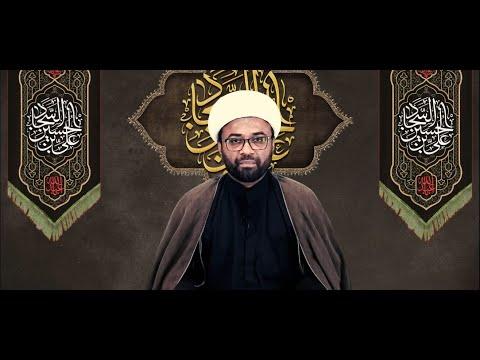 Majlis 2|Topic: Shrah e Khutba Imam Sajjad a.s | Moulana Waseem Raza Subhani- Muharram 1442/2020 Urdu