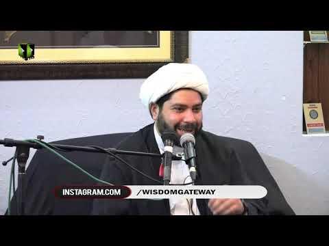 Zamanay Kay Mazloom Imam (a.j.f) | حجّۃ الاسلام مولانا مصطفیٰ مہدی | Urdu