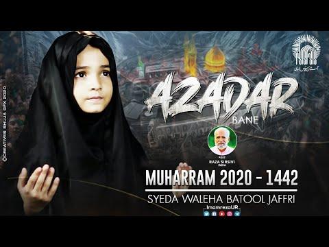 Syeda Waleha Batool Nohay 2020  | Azadar Bane | New Nohay 2020 | New Noha 2020 | Azadar | Noha 2020
