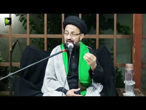 [2] Karbala Tasalsul -e- Hayaat | H.I Sadiq Raza Taqvi | Muharram 1442/2020 | Urdu