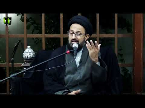[3] Karbala Tasalsul -e- Hayaat | H.I Sadiq Raza Taqvi | Muharram 1442/2020 | Urdu