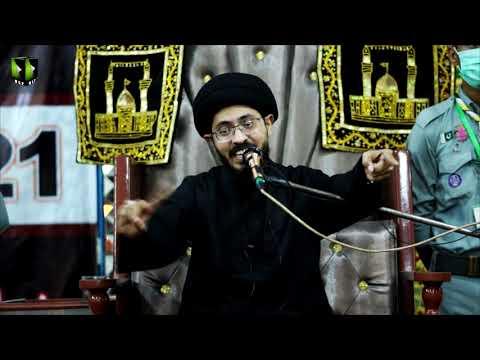 [1] Sifaat -e- Ahlebait (as) | Moulana Syed Farrukh Abbas Rizvi | Muharram 1442/2020 | Urdu