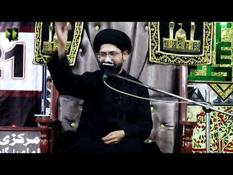 [3] Sifaat -e- Ahlebait (as) | Moulana Syed Farrukh Abbas Rizvi | Muharram 1442/2020 | Urdu