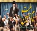 ملتِ امام حسین علیہ السلام | امام خامنہ ای | Farsi Sub Urdu