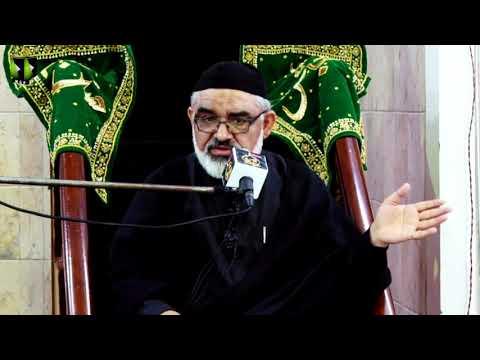 [1] Nahjul Balagha, Hikmat Or Hidayat Ka Sar Chasma | H.I Ali Murtaza Zaidi | Safar 1442/2020 | Urdu