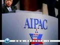 Former AIPAC official sues Israel Lobby - 04Sep09 - English
