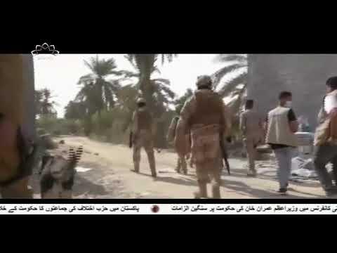[20 Sep 2020] کربلائے معلی میں دہشت گردانہ کارروائی ناکام   - Urdu