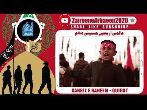 Clip | Kaneez e Raheem | Ibrahime Mujab Koun? | Aalami Zaireene Arbaeen 2020 - Urdu