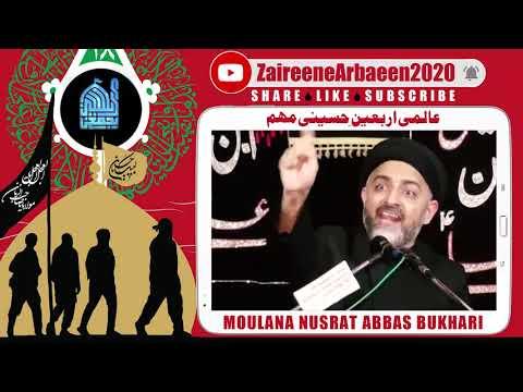 Clip | Aalami Zaireene Arbaeen 2020 | Moulana Nusrat Bukhari | Ahle Sahaba Ko Dawat - Urdu