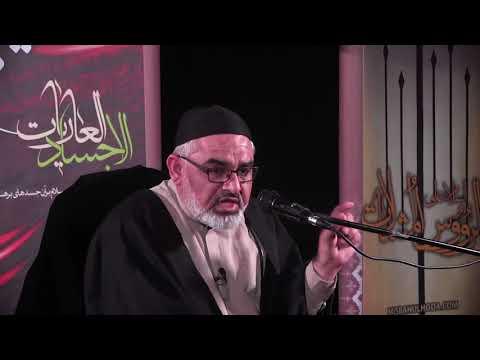 Arbaeen 2017 - Speech Maulana Ali Murtaza Zaidi - 4 Nov 2017 - Urdu