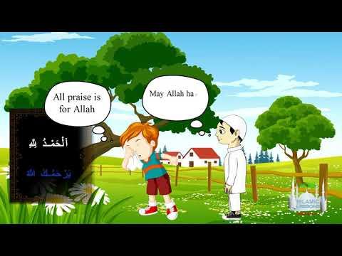 Adhkar Ahlul Bayt - اذكار اهل البيت | English