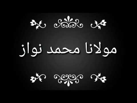 [1]اسیران کربلا کا کوفہ میں داخلہ - URDU