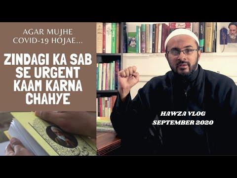 HAWZA VLOGS #2   Agar Mujhe COVID-19 Hojae   Learning Religion, The Most URGENT Thing To Do - Urdu