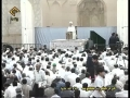 Tafseer-e-Quran - Lecture 11 - Ayatollah Naser Makarem Shirazi - Farsi