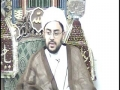 Moulana Haider Shirazi Ramdan 2 2009 - English
