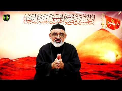 [2]  Arbaeen -e- Hussaini | H.I Syed Ali Murtaza Zaidi | 17th Safar 1442/2020