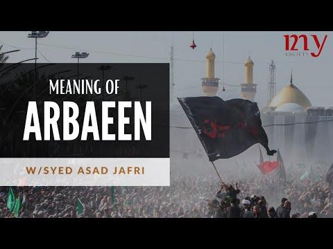 The Message of Arbaeen | Syed Asad Jafri |Safar1442/2020 English