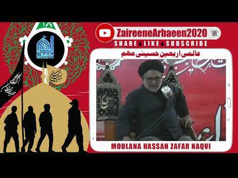 Clip | Moulana Hasan Zafar Naqvi | Arbaeen Per Samandar Hoga | Aalami Zaireene Arbaeen 2020 - Urdu