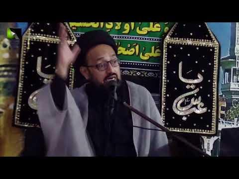 [Majlis] Imam-e-Zamana (afts) Say Ahad Wa Paymaan | 13th Safar 1442/2020 | Urdu