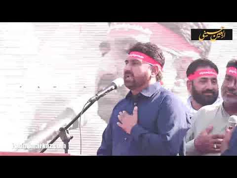 [Nauha] Tum kaisay kalma go ho | Raza Abbas Shah | Yazidiat Shikan - Arbaeen e Hussaini - 23rd Safar 1442-2020