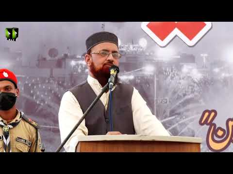 [Youm-e-Hussain as] Speech: Janab Faisal Azizi | Karachi University | Safar 1442/2020 | Urdu