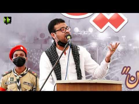 [Youm-e-Hussain as] Tarana: Br. Aatir Haider | Karachi University | Safar 1442/2020 | Urdu
