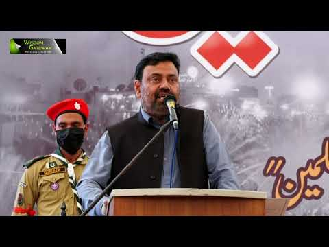 [Youm-e-Hussain as] Speech: Dr. Kahlid Mehmood Iraqi | Karachi University | Safar 1442/2020 | Urdu