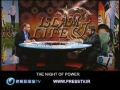 Laylat al Qadar - The night of power - Part 2 - English