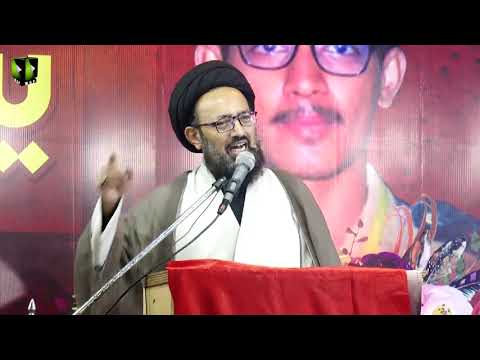[Speech] Bayad -e- Shaheed  Seminar | Chelum Hasan Raza Rizvi | H.I Sadiq Raza Taqvi | Urdu